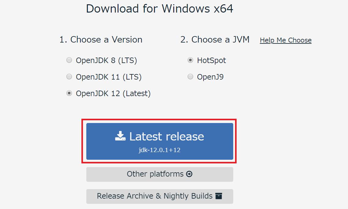 OpenJDKダウンロード手順2