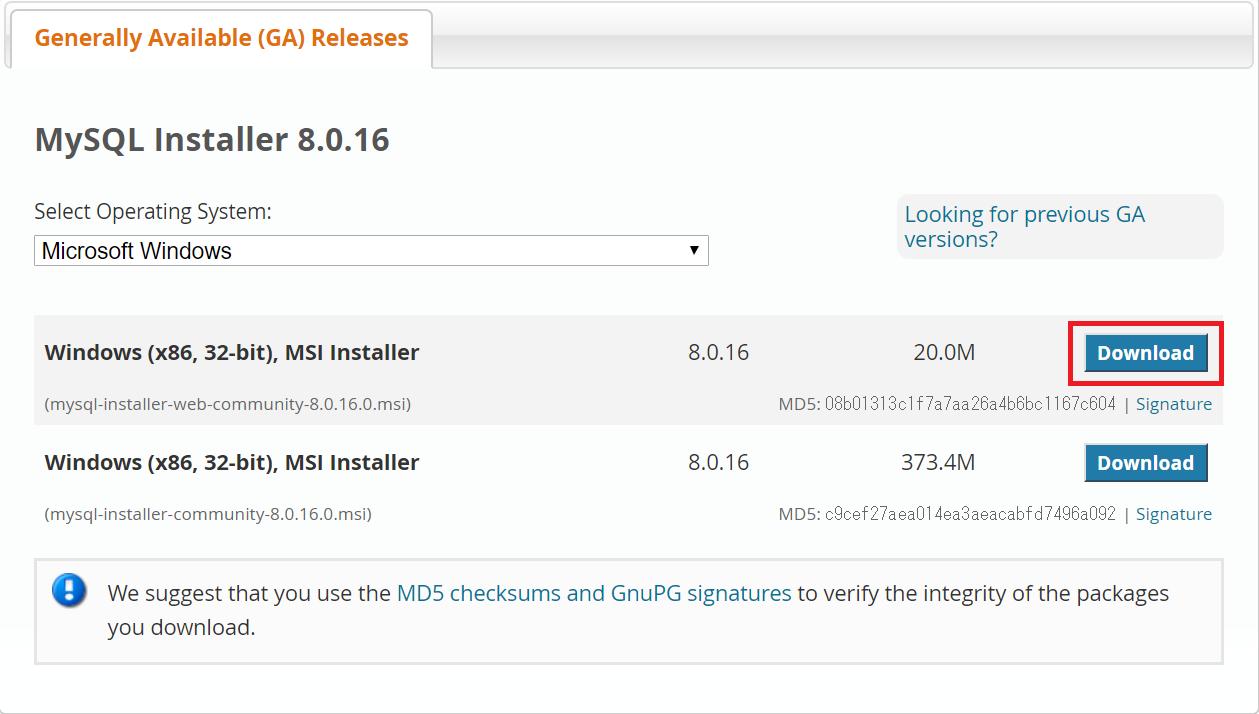 MySQLダウンロード手順1