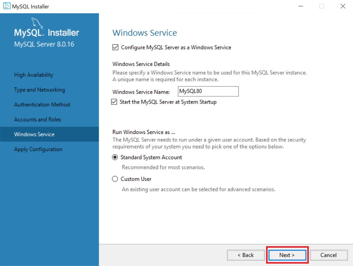 Windowsサービスの設定
