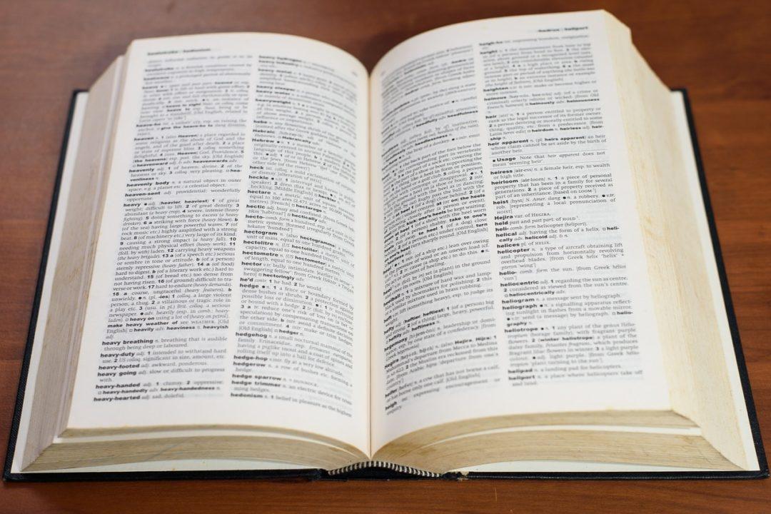 辞書攻撃とは