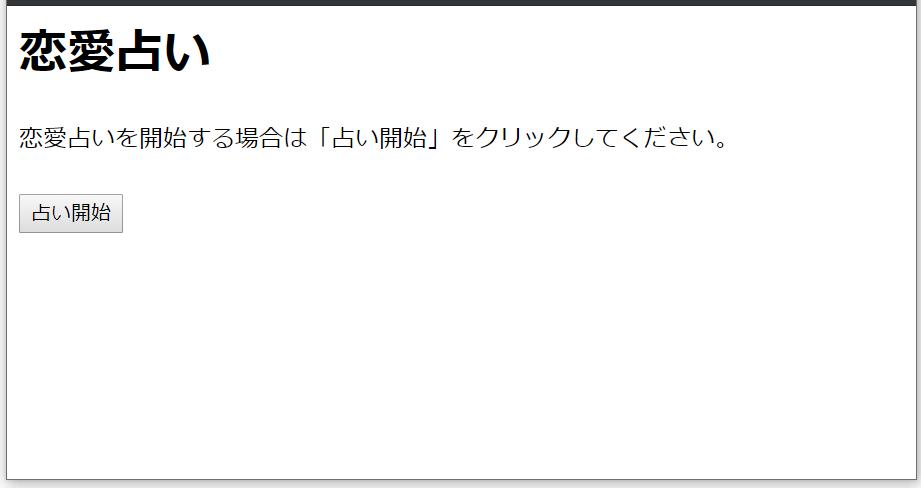 CSRF攻撃例2