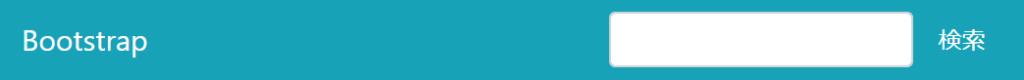 Bootstrap-navbar-input