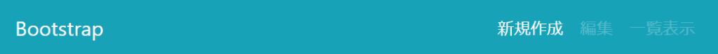 Bootstrap-navbar-menu