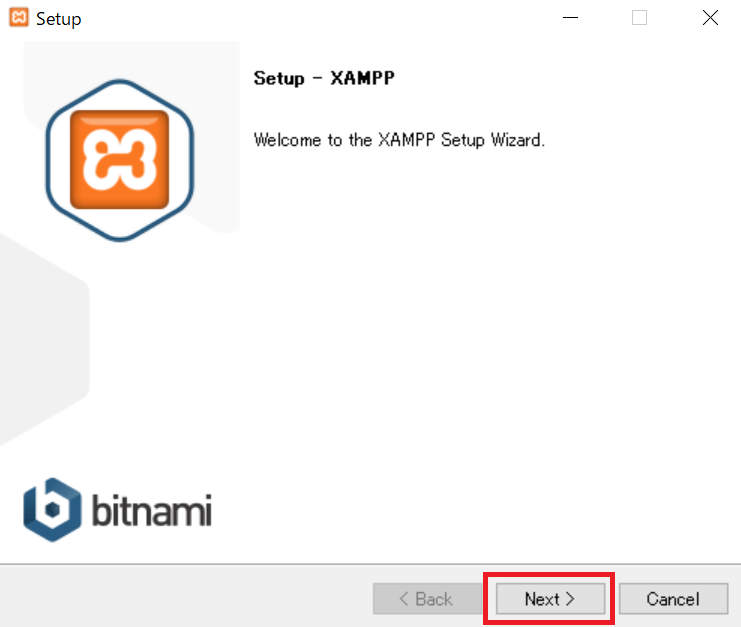 XAMPPのインストール開始