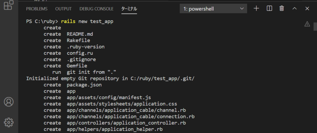 Railsアプリケーションの作成