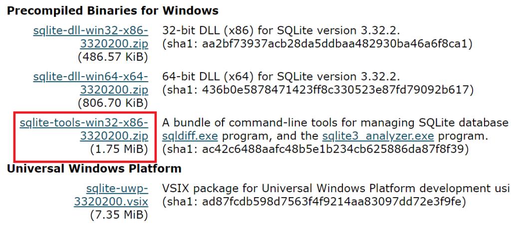 SQLiteのダウンロード2