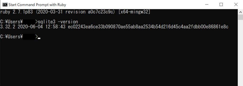 SQLiteのバージョンを調べる