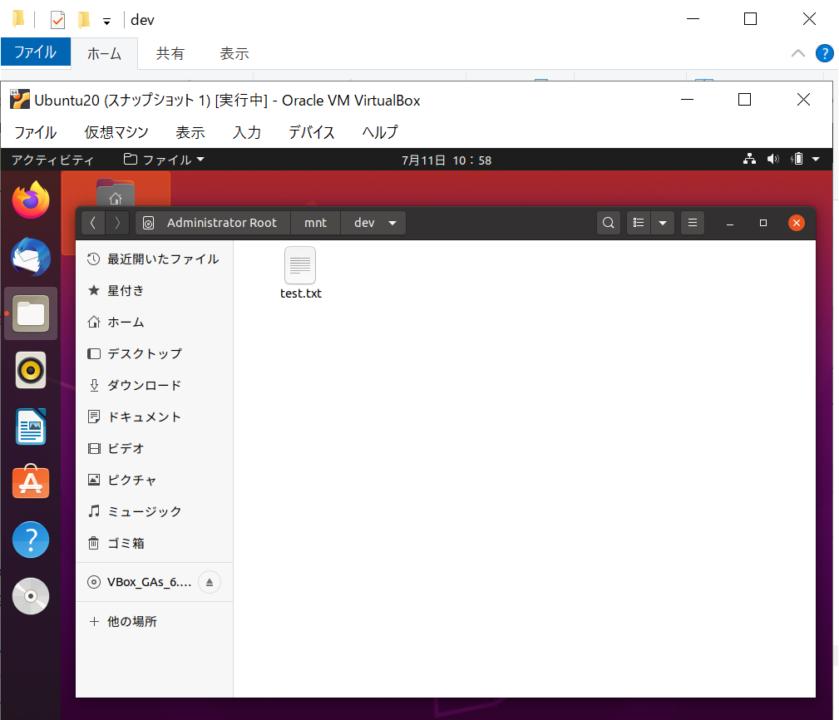 Ubuntuで確認