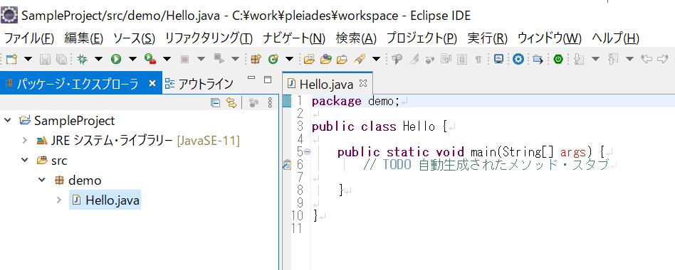 Javaクラス作成完了