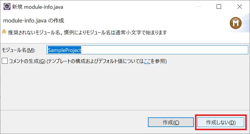 module-info.java
